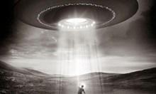 Британско министерство години наред крие случаи с НЛО