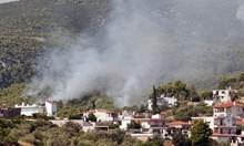 Отново бушуват пожари в Гърция