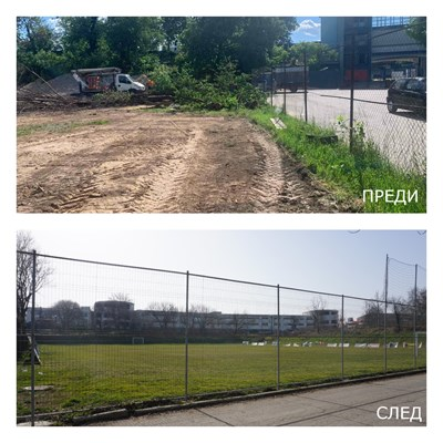 Община Русе реновира 6 обекта от спортната инфраструктура през последната година