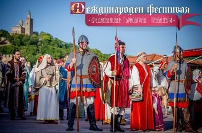 Битка пред портите на Царевец ще е атракцията в първата вечер