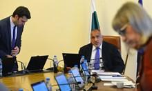 Цецка Цачева в отпуск и оставка едновременно, чака депутатите да решат (Обзор)