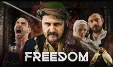 Асен Блатечки като турчин във видео за свобода и отмъщение подпали фейсбук