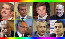 Политическите хамелеони - стартира сезонът на партийните предателства