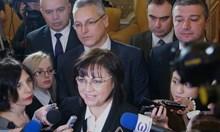БСП ще внесат вота на недоверие на 17 януари без ДПС