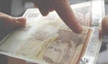 Испания ни върна сънародник, опитал да пласира банкнота-менте в селски магазин