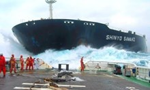 Катастрофи с големи кораби