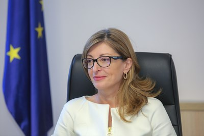 Екатерина Захариева СНИМКИ: МВнР