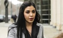 Съпругата на Ел Чапо пръска парите му, докато той е в затвора