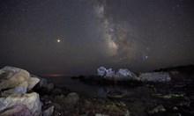 Армагедон или настъплението на астероидите