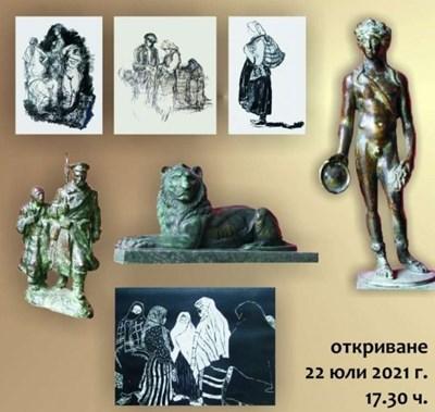 Творби на Златю Бояджиев и Илия Бешков в изложба в Плевен