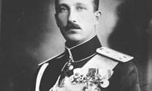 Цар Борис III спасява баща си и брат си с 6 мулета. Баба му Клементина изнасяла сирене от двореца, за да печели пари