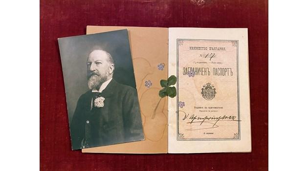 За първи път лични документи на цар Фердинанд: Паспорт издава как той е пътувал под чужда самоличност