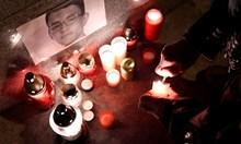 995 убити журналисти за 11 години. В България никой не е наказан за посегателство, побой или сплашване на репортери