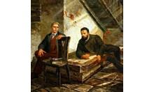Опитвам се да си представя Ботев и Левски в оная скована от студ вятърничева воденица в покрайнините на Букурещ