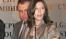 Европейската палата ни погва заради Калина Илиева
