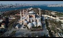 """Кой е софиянецът, построил величествената """"Света София"""" в Константинопол"""