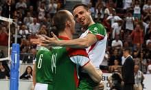 Волейболните ни звезди в битка за Купата на България