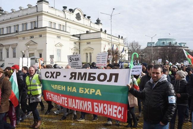 Протестът пред Народното събрание се мести пред Министерски съвет (Снимки и видео)