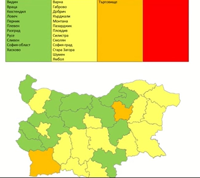 Кантарджиев: Затваряне няма да има, мерките зависят от всеки областен щаб