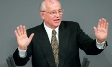 """Горбачов и """"Голгота"""" срещу плана на Щраус за преход без бедност в България"""