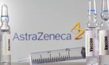 """Финландия спира използването на ваксината на """"АстраЗенека"""" през ноември"""