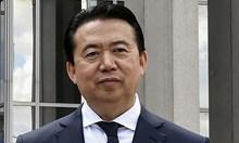 """Шефът на Интерпол преди изчезването в съобщение до жена си: """"Очаквай обаждане"""". В Китай може да е наказван без правна защита"""