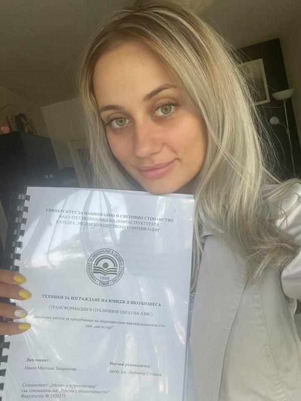 Ивана Захаренова държи дипломната си работа. СНИМКА: ОФИЦИАЛЕН ФЕЙСБУК НА АЗИС