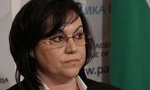 Нинова за проблемите с електронните винетки: Трябват оставки на министри