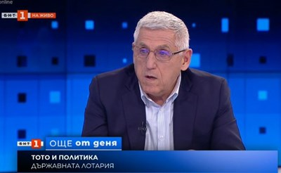 Дамян Дамянов. Кадър БНТ