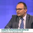 Мартин Димитров. Кадър NOVANEWS