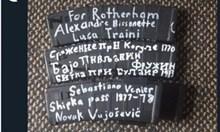 Имало и надписи на български по оръжието на терористите в Нова Зеландия. Един от атентаторите е публикувал филм с убийствата на над 40 души