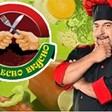 Ути Бъчваров показвакак да готвим съсзапасите си по БНТ 1