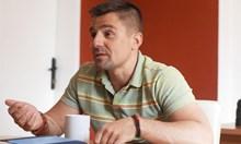 Андрей Арнаудов: