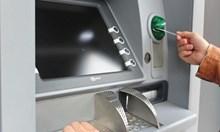 Германски турист потроши банкомат на Златни пясъци