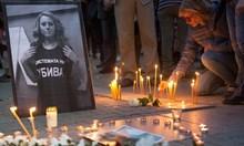 51 жени убити от мъжете си за 2 години. Дама с 10 прободни рани търси помощ в НПО, съпругът й я преследвал, за да я ликвидира