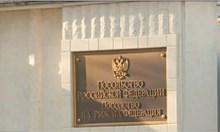 Георги Пройнов е изгоненият от Москва български дипломат