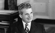 През 1977 г. Чаушеску отказва BG помощ освен врачански камък за ремонт на партийния дом