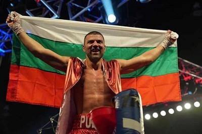 Снимка: Фейсбук профил на Тервел Пулев