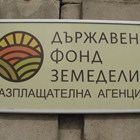 "ДФ ""Земеделие"" Снимка: МЗХГ"