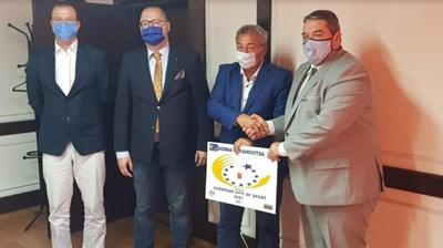 СНИМКИ: Български олимпийски комитет