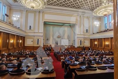 Първото заседание на 45-я парламент Снимки: Йордан Симеонов