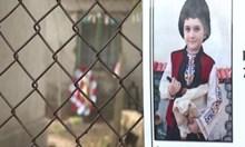 Дядото на починалия Стефчо от Кардам отива на съд. Сложил отровата за мишки, убила детето