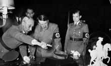 76 години след Холокоста връщат имоти и скъпоценности на евреите