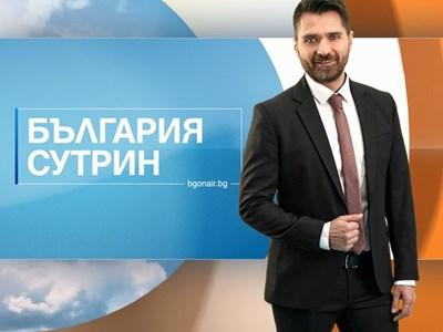 "Мирослав Димитров СНИМКА: ""България он ер"""