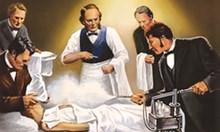 Хирургията е била касапско изкуство