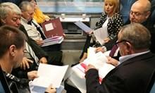 Жена дойде от Германия да се вози на влак с Мая Манолова (Обзор)