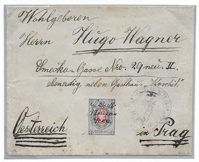 """Плик на писмо от София за Прага от декември 1878 г. е един от безценните експонати, които ще бъдат показани на """"Булколекто"""""""