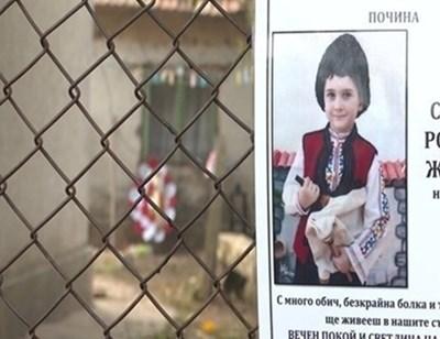 Изчезнала майката на починалото дете от Кардам