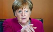 Меркел излиза от политиката през 2021 година