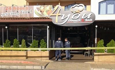 Заведението 4you остана затворено през следващите дни.
